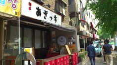 【2014.6】 maybe around 北村?