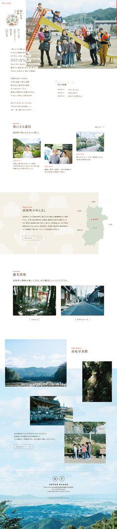 #レスポンシブWebデザイン #観光 #奈良 Desktop Screenshot, Web Design, Design Web, Website Designs, Site Design