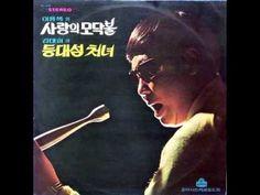 이용복 - 가을의 연인 Lee Yongbok - A Lover of the Fall(1972)