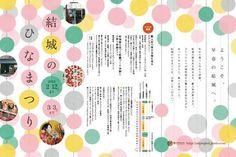 ひな祭り デザイン - Google 検索