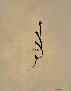 "Allah ""God"" in Arabic calligraphy Persian Calligraphy, Arabic Calligraphy Art, Arabic Art, Calligraphy Alphabet, God In Arabic, Arabic Names, Calligraphy Wallpaper, La Ilaha Illallah, Tatoo Art"