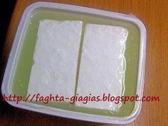 Άλμη για να διατηρήσουμε τη φέτα ή το λευκό (αγελαδινό) τυρί - Τα φαγητά της γιαγιάς Greek Cheese, Cow Cheese, How To Make Cheese, Food To Make, Healthy Cooking, Cooking Tips, Greek Appetizers, The Kitchen Food Network, Homemade Cheese