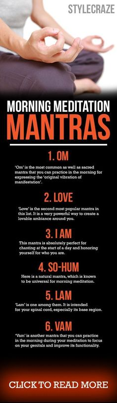 Here, we have compiled a list of 10 best morning meditation mantras for you. Please do have a look. #yoga #meditation