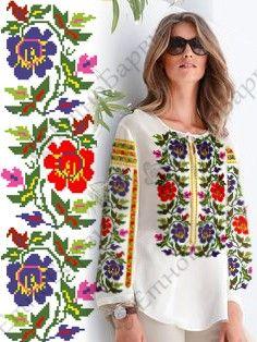 Ethnic Fashion, Cross Stitch Patterns, Floral Tops, Embroidery, Women, Border Tiles, Punto De Cruz, Blouses, Dots