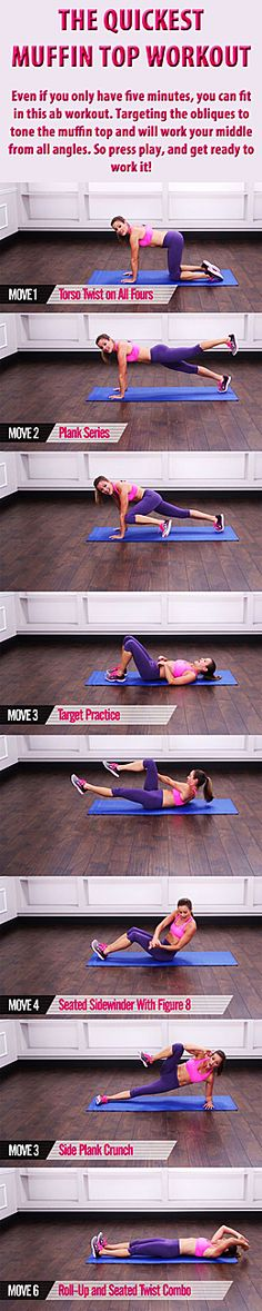 Muffin top workout video