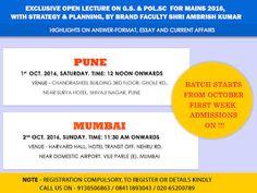 Paradigm academy: civil services exam coaching classes in mumbai