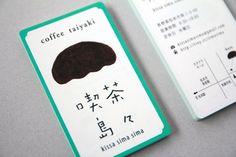 手のひらサイズのデザインギャラリー!お洒落な名刺&ショップカード★