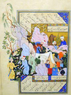 Persian miniature illustrating Islamic poetry Persian miniature illustrating Iranian Islamic poetry, at the Reza Abbasi museum of Tehran.