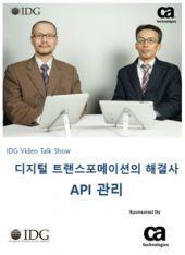 개발자 가이드 : 파이썬, 장단점을 파헤치다 - ITWorld Korea