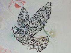 Nazar Verse ag. bad look calligraphy marbled paper ebru | eBay