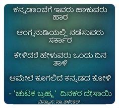 Happy Kannada Rajyotsava Karnataka Rajyotsava Scraps,e