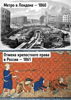 """Чаадаев говорил, что Россия НИКОГДА НИ К ЧЕМУ НЕ ГОТОВА, это её НОРМАЛЬНОЕ состояние.   Уверен, что  это  же можно отнести и к отмене крепостного права. Так  как  часть историков  утверждает , что   царь РАНО дал  свободу крестьянам , народ был """"не готов """" !  Я лично считаю, что беда была в ВЫСОЧАЙШИХ % выплаты денег в собственность земли для крестьян ..   ...."""