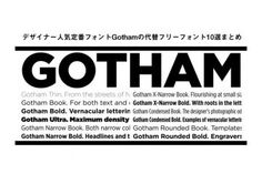 Gotham Rounded Book Font Family