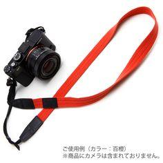 (新品)MAPCAMERA (マップカメラ) オリジナル細OBIストラップ 百橙-ひゃくとう-(商品ID:2996100061011)詳細ページ   マップカメラ 日本最大級のカメラ総合サイト(中古販売・買取)