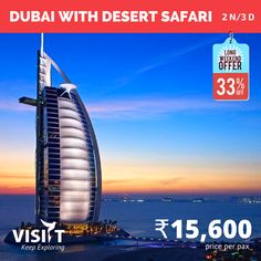 Get Extra Rs.5000 Offer. Book Now!! Limited Seats!! Call: +91 7305 200 300 - Log on to http://Visiit.com