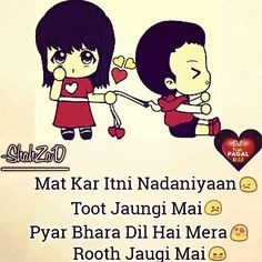 225 Best Shayari Images Poetry Quotes Hindi Quotes Best Love Quotes