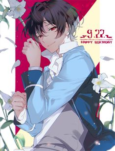 Hot Anime Boy, Cute Anime Guys, Anime Oc, Sakuma Rei, Ritsu Sakuma, Akatsuki, Character Art, Character Design, Another Anime