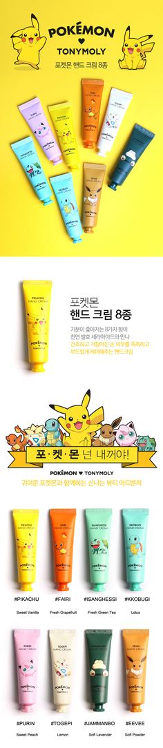 TONYMOLY Pokemon Hand Cream 30ml    Features  Gives nourishing and moisturizing, Provide flexible skin. Protect sensitive skin from stress and external environment to create healthy skin radiance.    Detail    How to use  After washing hands or whenever f