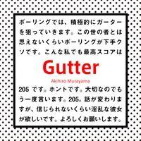 Gutter(Original Mix) by DeconBocon on SoundCloud