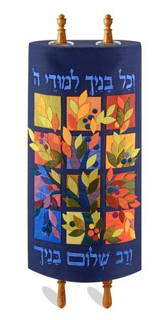 Just completed! Rav Shalom Torah Mantel or Torah Cover designed by Adina Gatt. Hand embroidered and appliqued. Uses color blocks as well as a tree motif. #embroidery, #applique, #torah