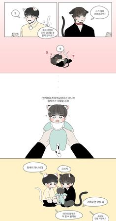 Es muy tierno xdxdxdxd Taekook, Vkook Fanart, Video Game Posters, Bts Chibi, Drarry, Bts Fans, Bts Photo, Yoonmin, Kawaii