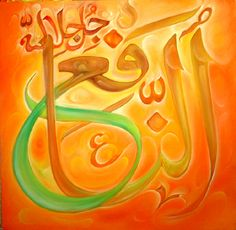 An-Nafi, The Creator of GoodRecitation of An-Nafi An-Naafi (The Propitious) One who recites this name continuously for four days will be prevented from any harm.    An-Nafi Mentioned in Quran It is God who grants abundant sustenance or gives it in scant measure unto whomever He wills.Ar-Rum 30:37, tr. Asad