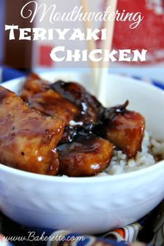 Thee Best Teriyaki Chicken recipe by Bakerette.com #recipe #chicken #asian