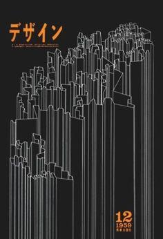 Japan Design Kamekura Magazine Cover 1959 Japanese Art Japanese Print x Size Japanese Wall Art Japanese Poster Home Decor SKU: Graphic Design Posters, Graphic Design Inspiration, Graphic Art, Graphic Designers, Fashion Designers, Japan Design, Cover Design, Design Art, Book Design