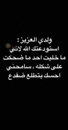 Arabic Memes, Arabic Funny, Funny Arabic Quotes, Funny Study Quotes, Funny Relatable Quotes, Jokes Quotes, Dora Funny, Aesthetic Photography Grunge, Funny Reaction Pictures