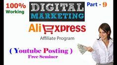 Digital Merketing AliExpress Affiliate Program Bangla Part-9| Youtube Po...