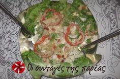 Αρχαιοελληνική σαλάτα #sintagespareas