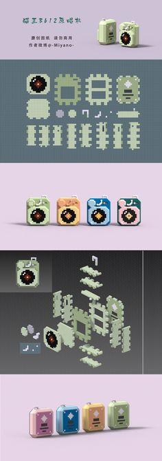 微博 Easy Perler Bead Patterns, Melty Bead Patterns, Perler Bead Templates, Diy Perler Beads, Perler Bead Art, Beading Patterns, Hamma Beads 3d, Peler Beads, Fuse Beads