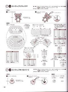 Amigurumi+San-X048.jpg 1,187×1,600 pixels