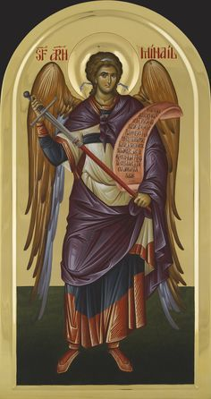 Byzantine Art, Byzantine Icons, Religious Images, Religious Icons, Order Of Angels, Angel Hierarchy, St. Michael, Faith Of Our Fathers, Lives Of The Saints