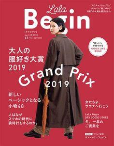 Magazine Layout Design, Magazine Cover Design, Editorial Layout, Editorial Design, Graphic Design Posters, Graphic Design Inspiration, Grand Prix, Magazine Japan, Japan Design