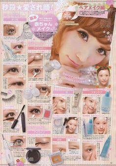 ekiBlog.com: Dec 09 popteen mag scans