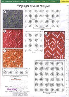 beauty knitting and crochet patterns | make handmade, crochet, craft