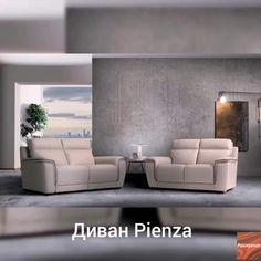 Итальянские диваны ручной работы MaxDivani - это 2-х или 3-х местные диваны разных размеров, модульные диваны с оттоманкой или угловые диваны, диваны с реклайнером. Кликните на картинку, чтобы увидеть больше. Handmade Italian MaxDivani sofas are 2 or 3 seater sofas of different sizes, modular sofas with ottomans or corner sofas, sofas with a recliner. Click on the picture to see more. Sofa, Couch, Flat Screen, Furniture, Home Decor, Blood Plasma, Settee, Settee, Decoration Home