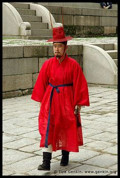 Man in a Traditional Costume at Gyeonghuigung Palace in Seoul, South Korea.