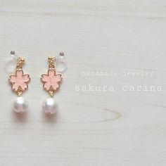 【sakuracarina】さんのInstagramをピンしています。 《さくらオレンジ🌸  No.006  コットンパールさくらオレンジ  price ¥500  イヤリング/ピアスでお作り可能です。  baseにて販売中です!  #sakuracarina  #さくらピアス  #さくらイヤリング  #handmade #handmadeaccessories #handmadeaccessory #handmadejewelry #accessories #jewelry #fashion #pierce #earrings #earring #perl #ig_japan #sakura #l4l #ハンドメイド #ハンドメイドアクセサリー #ハンドメイドジュエリー#イヤリング #ピアス  #ファッション #サクラカリーナ #ハンドメイド好きさんと繋がりたい #大人可愛い #ファッション #桜 #さくら》