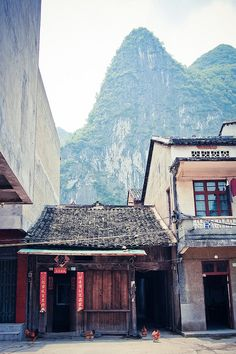 Rural China (I'd go just to roam these parts)