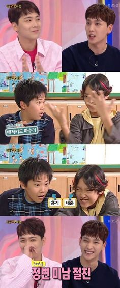 FTISLAND イ・ホンギ&チェ・テジュン、子役時代に共演…当時の様子が公開 - ENTERTAINMENT - 韓流・韓国芸能ニュースはKstyle