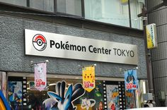 The Pokemon Center in Tokyo