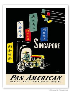 A Amspoker c 1950s Singapore Pan Am - Bike Taxi Pedicab - Giclée Art Prints & Posters