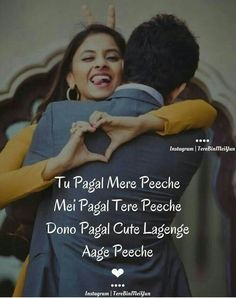 Right my jaan tofiq ❤❤ Love Quotes For Her, First Love Quotes, Love Quotes Poetry, Couples Quotes Love, Muslim Love Quotes, Love Picture Quotes, Love Husband Quotes, Love Smile Quotes, Love Quotes In Hindi