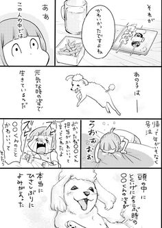 """松本ひで吉*境界のミクリナ10/17発売さんのツイート: """"今年は犬猫まんが、たくさん見てもらえて本当にうれしかったです。ありがとうございました。 https://t.co/kXqVMIkugP"""""""