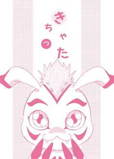 2015冬コミ新刊 Love Gomamon - Digimon forever!