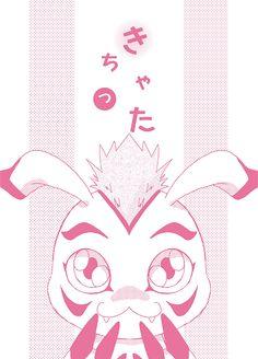 2015冬コミ新刊 Love Gomamon - Digimon forever!