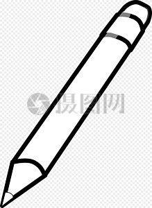 صورة قلم للتلوين بحث Google Islam