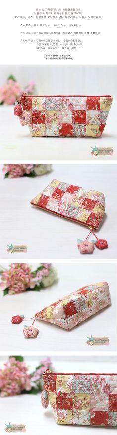 patchwork zipper pouch